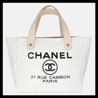 シャネル(CHANEL)の【CHANEL】トートバッグ(WHITE)(トートバッグ)