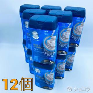 【12個セット】Gerberガーバー ライスシリアル DHA&プロバイオティクス(その他)
