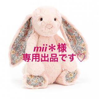 プティマイン(petit main)のmii*様 専用出品です♡(ぬいぐるみ/人形)