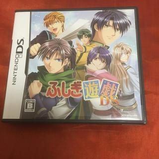 ニンテンドーDS(ニンテンドーDS)のふしぎ遊戯DS DS ソフト(携帯用ゲームソフト)
