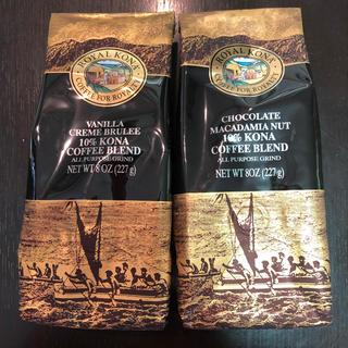 即発送可能♡ロイヤルコナ チョコレートマカダミアとバニラクレームブリュレ(コーヒー)