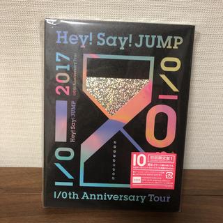 Hey! Say! JUMP - 初回限定盤1 I/Oth Anniversary Tour 2017-2018