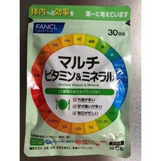 ファンケル(FANCL)のFANCL マルチビタミン&ミネラル 30日分 180粒(ビタミン)