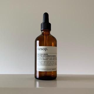 イソップ(Aesop)のAesop  空きスポイト瓶 ポストプードロップス ヘアオイル(オイル/美容液)