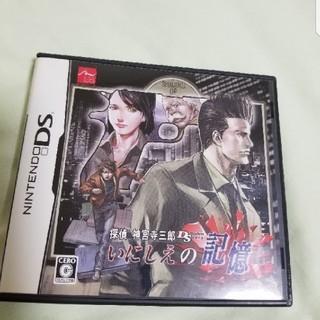 ニンテンドーDS(ニンテンドーDS)の探偵 神宮寺三郎DS ~いにしえの記憶~ DS(携帯用ゲームソフト)