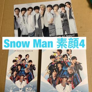 Johnny's - Snow Man 素顔4