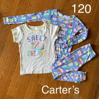 カーターズ(carter's)のCarter's パジャマ セット 半袖 長袖 ズボン ケーキ 刺繍 かわいい(パジャマ)
