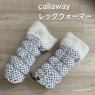 Callaway - キャロウェイ レッグウォーマー ドット ホワイト