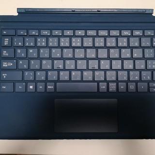 マイクロソフト(Microsoft)のsurface サーフェス タイプカバー(タブレット)