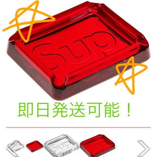 シュプリーム(Supreme)のDebossed Glass Ashtray supreme(灰皿)