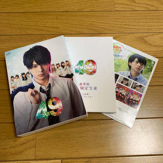 49 DVD-BOX 豪華版<初回限定生産> DVD(日本映画)