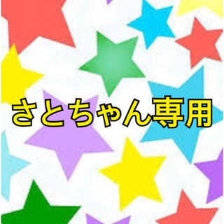 嵐ハンドメイド☆アラフェス缶バッチ