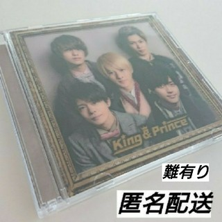 難有  king&prince キンプリ アルバム 初回 初回限定盤B