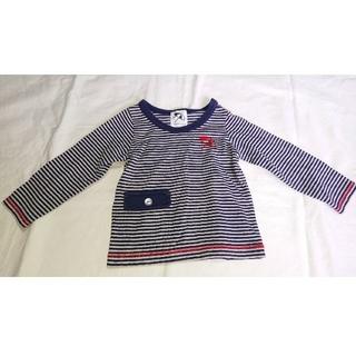 アーノルドパーマー(Arnold Palmer)のアーノルドパーマー 長袖カットソー(Tシャツ/カットソー)