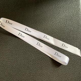 クリスチャンディオール(Christian Dior)のDior⭐️紐⭐️リボン(ラッピング/包装)