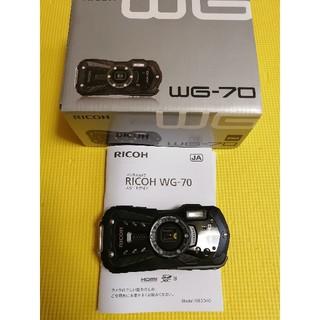 リコー(RICOH)の新品 リコー WG-70(コンパクトデジタルカメラ)