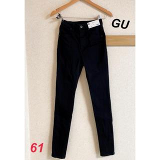 ジーユー(GU)のGU レディース ハイウエストスキニージーンズ ブラック 61(デニム/ジーンズ)