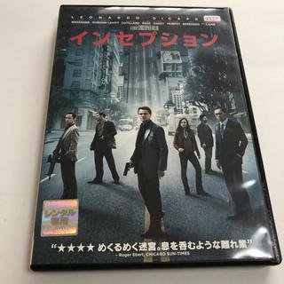 インセプション DVD(外国映画)