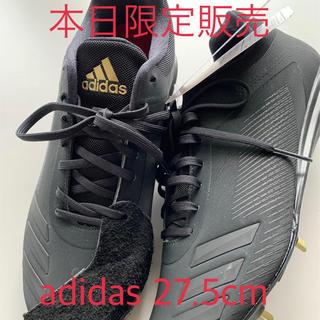 アディダス(adidas)のadidas 金具スパイク 27.5cm(シューズ)