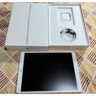 Apple iPad Air 第3世代 Wi-Fi 64GB MUUK2J/A(タブレット)