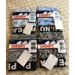 スヌーピー(SNOOPY)のスヌーピー ボクサーパンツ 4枚セット(ボクサーパンツ)
