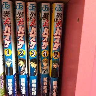 シュウエイシャ(集英社)の黒子のバスケ コミック全巻(全巻セット)