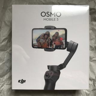 新品未開封 DJI OSMO Mobile 3 OSMOM3 オズモモバイル3(自撮り棒)