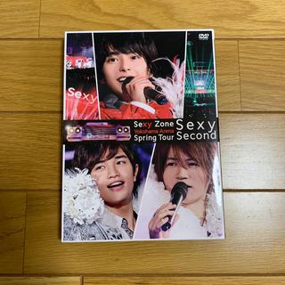 セクシー ゾーン(Sexy Zone)のSexy Zone Spring Tour Sexy Second DVD(初回(ミュージック)
