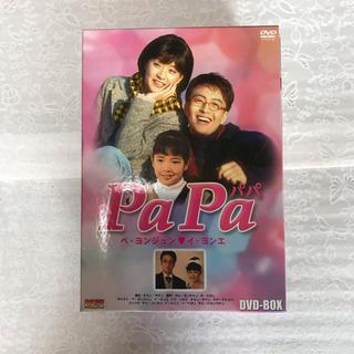 papa DVD BOX6枚組(外国映画)