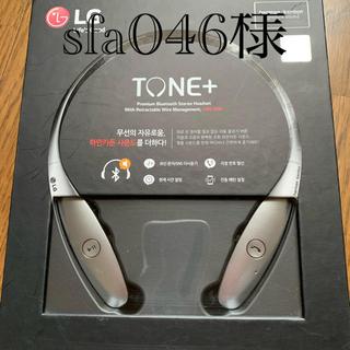 エルジーエレクトロニクス(LG Electronics)のLG  TONE  HBS900(ヘッドフォン/イヤフォン)