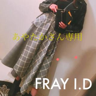 FRAY I.D - FRAY I.D 黄色チェックスカート(美品)