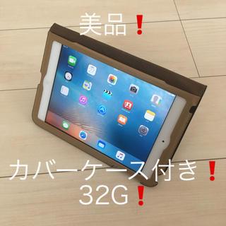 Apple - 【美品】カバーケース付き❗️Apple  iPad mini 32G wifi