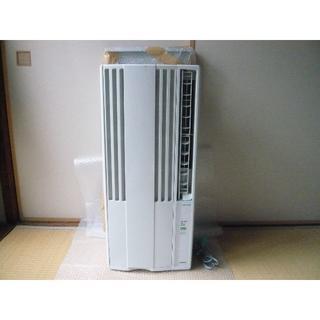 コロナ - コロナ  窓用 ウインドエアコン CW-16A  冷房専用