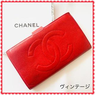 シャネル(CHANEL)のAランク❤︎ヴィンテージシャネル❤︎長財布(財布)