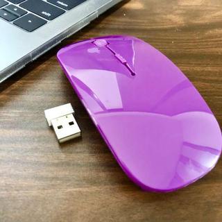 ☆持ち運び便利☆ 超薄型 ワイヤレス マウス パープル