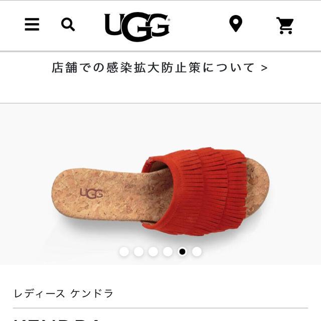 UGG(アグ)のUGG スライドウェッジサンダル レディースの靴/シューズ(サンダル)の商品写真