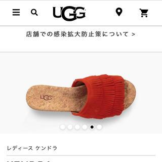 UGG - UGG スライドウェッジサンダル