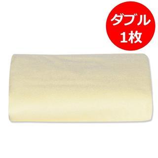 ★送料無料★おねしょシーツ ダブル 150×200cm 防水(シーツ/カバー)