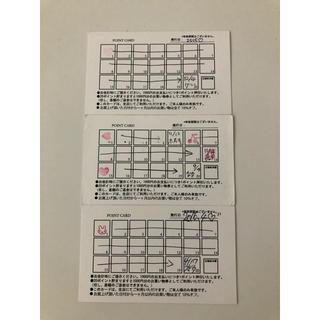 エブリン(evelyn)の【3,000円分】evelyn ポイントカード(ショッピング)
