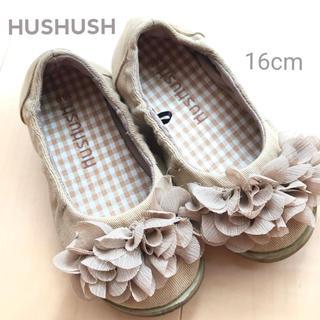 ハッシュアッシュ(HusHush)のハッシュアッシュ♡フラワーパンプス 16cm(スリッポン)