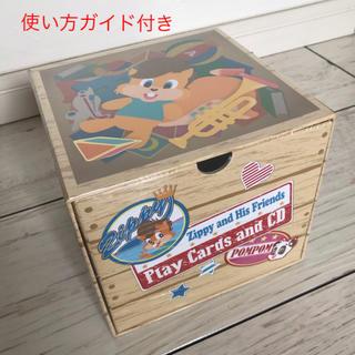 Disney - ディズニー英語システム zippy プレイカード DWE