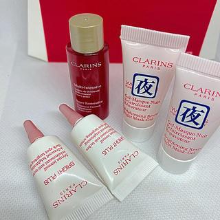 CLARINS - クラランス スープラ&ホワイトプラス サンプルセット5点 新品未使用未開封