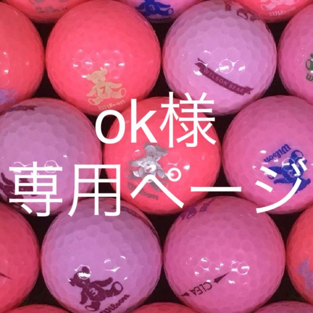 wilson(ウィルソン)の27・★ロストボール ベアクレア ピンク系ボール 50球 スポーツ/アウトドアのゴルフ(その他)の商品写真