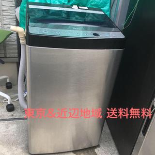 Haier - ハイアールHaier 洗濯機 JW-XP2C55E 5.5kg 2018年製