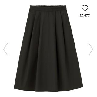 ジーユー(GU)のGU  カラーフレアスカート(ひざ丈スカート)