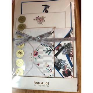 ポールアンドジョー(PAUL & JOE)のpaul & joe レターセット(その他)
