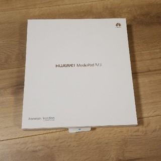 HUAWEI  MEDIAPAD M3 8.0 LTE 32G(タブレット)