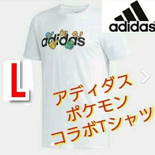 アディダス(adidas)のadidas ポケモン コラボTシャツ 半袖 ホワイト 新品(Tシャツ/カットソー(半袖/袖なし))