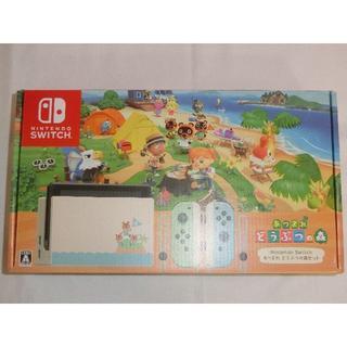 任天堂 - ニンテンドースイッチ Nintendo Switch あつまれどうぶつの森セット