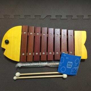 BorneLund - ボーネルンド おさかなシフォン 木琴